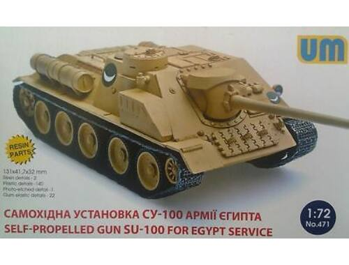 Unimodel SU-100 Self-propelled gun f.Egypt servic 1:72 (471)