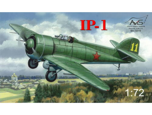 Avis Grigorovich IP-1 fighter 1:72 (72015)