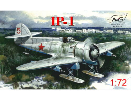 Avis Grigorovich IP-1 fighter on skis 1:72 (72025)