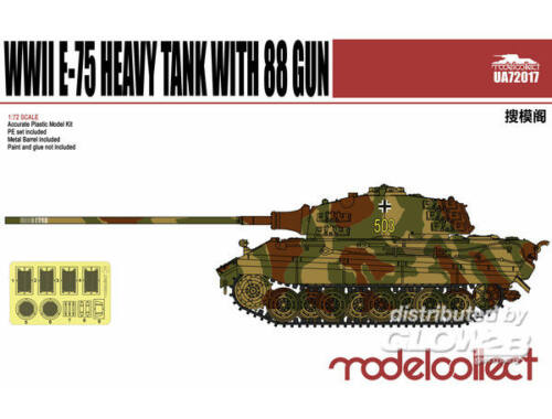 Modelcollect Germany E-75 Heavy Tank with 88 Gun 1:72 (UA72017)