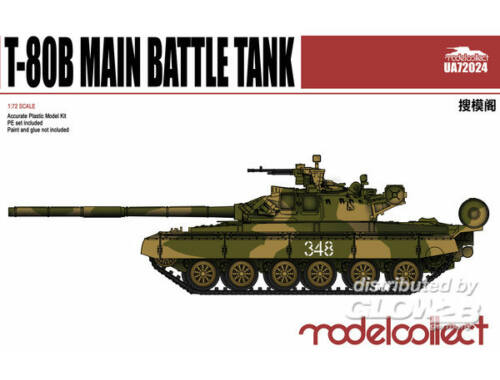 Modelcollect T-80B Main Battle Tank 1:72 (UA72024)