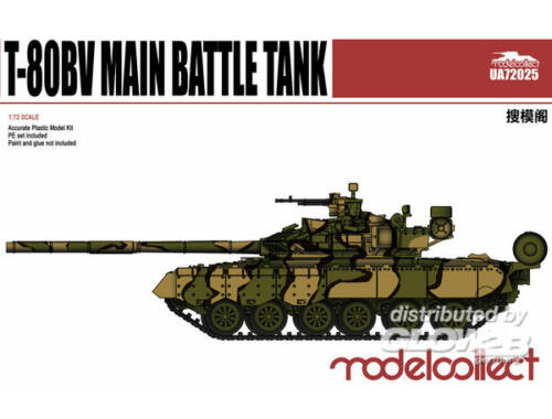 Modelcollect T-80BV Main Battle Tank 1:72 (UA72025)