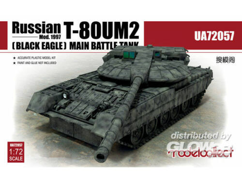Modelcollect Russian T-80UM2 Mod.1997 (Black eagle) Main Battle Tank 1:72 (UA72057)