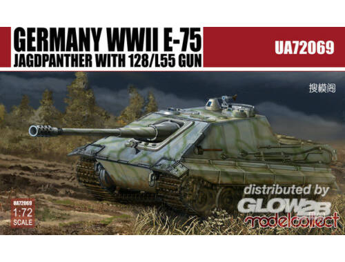 Modelcollect Germany E-75 Jagdpanzer with128/L55 1:72 (UA72069)