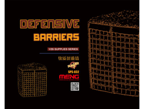Meng Defensive Barriers (Resin) 1:35 (SPS-032)