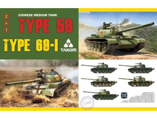 Takom Chinese Medium Tank Type 59/69 2in1 Limi Limited Edition 1:35 (2069)