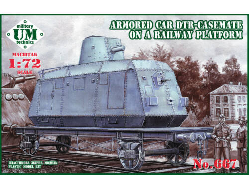 Unimodel Armored car DTR-casemate on railway plat 1:72 (T667)
