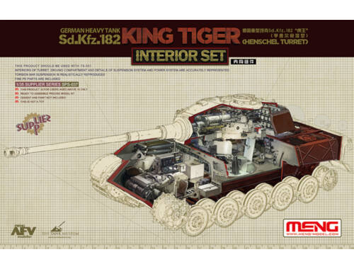 Meng Interior Set for King Tiger (Henschel Turret) 1:35 (SPS-037)