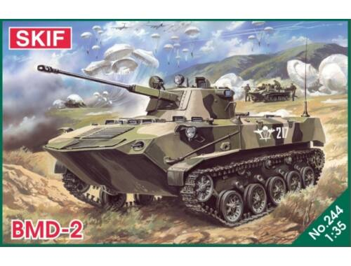 Skif BMD-2 Soviet landing combat vehicle 1:35 (244)