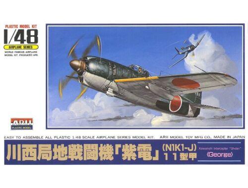 ARII Kawanishi N1K1-J Shiden GEORGE 1/48 (304044)
