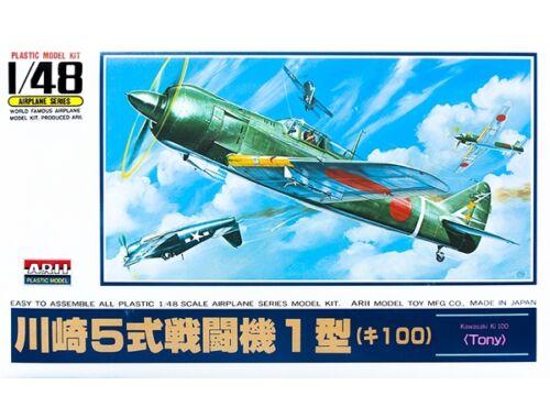 ARII Kawasaki Ki100 TONY 1/48 (304051)