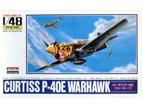 ARII Curtiss P-40E WARHAWK 1/48 (304112)