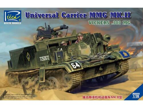 Riich Universal Carrier MMG Mk.II(.303 Vickers MMG Carrier) 1:35 (RV35016)