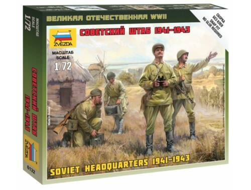 Zvezda Soviet HQ WWII Military small sets 1:72 ( 6132)