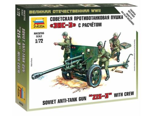 Zvezda Zis-3 Soviet Gun Military small set 1:72 (6253)