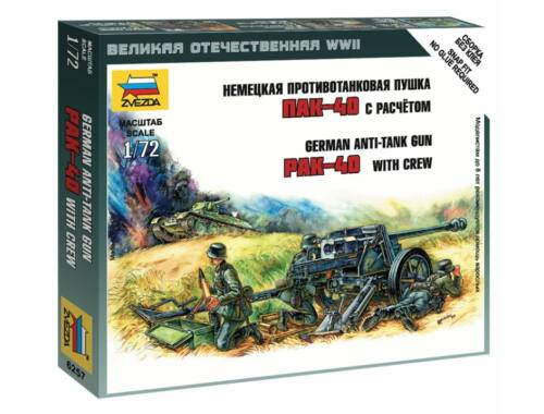 Zvezda Pak-40 Military small set 1:72 (6257)