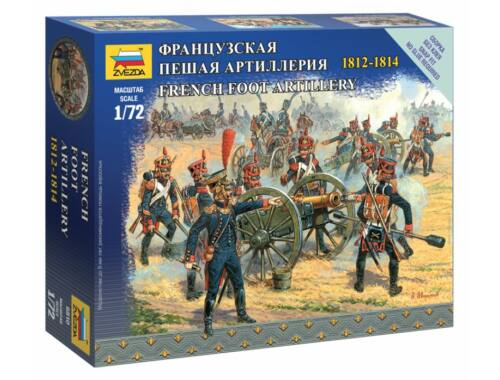 Zvezda French foot artillery 1:72 (6810)