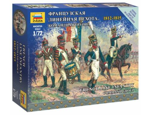 Zvezda French Infantry Command Group 1812-1815 1:72 (6804)
