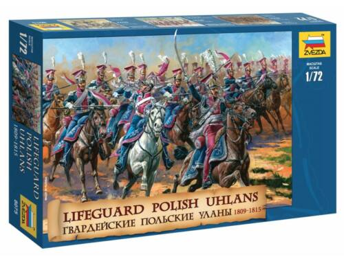 Zvezda Polish Ulans 1:72 (8075)