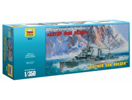 Zvezda German Destroyer Z-17 Diether v.Roeder 1:350 (9043)
