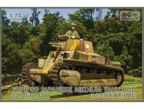 IBG TYPE 89 Japanese Medium tank KOU - Late 1:72 (72040)