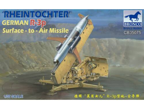 Bronco Rheintochter German R-3p Surface-to-Air Missile 1:35 (CB35075)