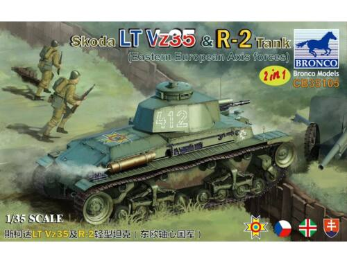Bronco Skoda LT Vz35   R-2 Tank 2in1 (East. Europ. Axis Forces) 1:35 (CB35105)