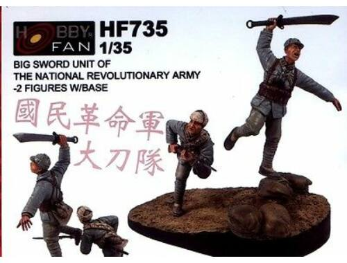 Hobby Fan Big Sword Unit of the National Revolutio -nary Army 2-Figures w/base 1:35 (HF735)