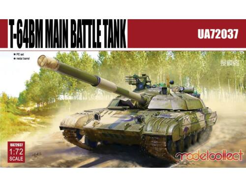 Modelcollect T-64BM main Battle Tank 1:72 (UA72037)