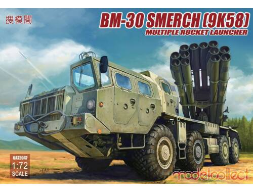 Modelcollect Russia BM-30 Smerch (9K58) multiple rocket launcher 1:72 (UA72047)
