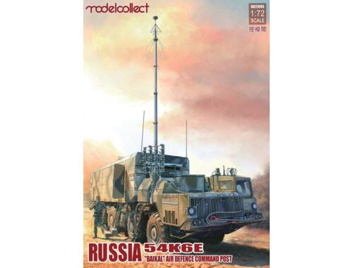 "Modelcollect Russian 54K6E""Baikal""Air Defence Command Post 1:72 (UA72095)"