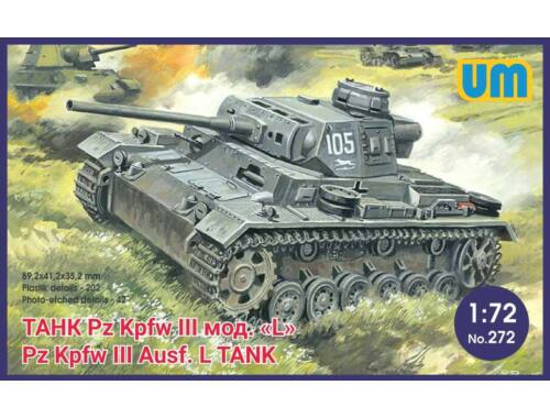 Unimodel Pz.Kpfw III Ausf.L German tank with protective screen 1:72 (272)