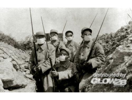 ICM French Infantry in Gasmasks 1917 1:35 (35696)