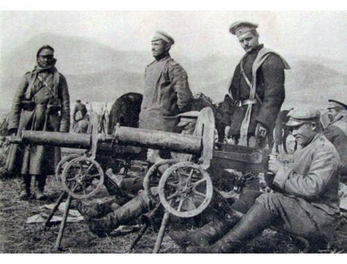 ICM WWI Russian Maxim MG Team 1:35 (35698)
