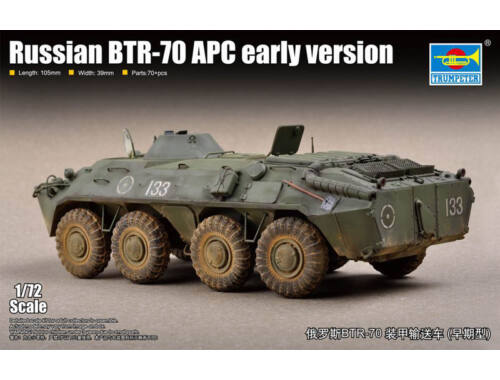 Trumpeter Russian BTR-70 APC early version 1:72 (07137)