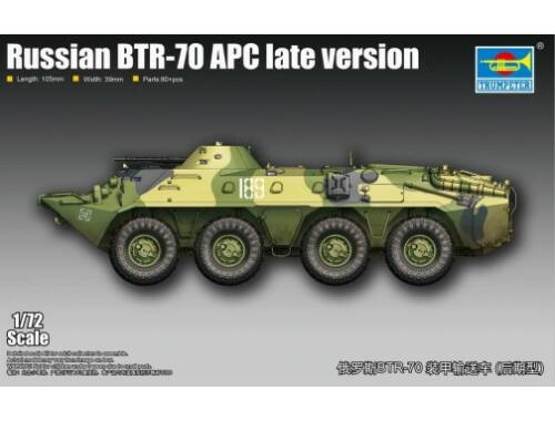 Trumpeter Russian BTR-70 APC late version 1:72 (07138)