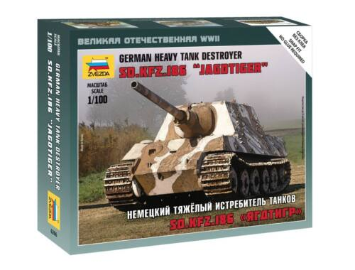 Zvezda Sd. Kfz. 186 Jagdtiger Military small sets 1:100 (6206)