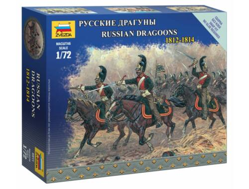 Zvezda Russian Dragoons Historic Miniatures 1:72 (6811)