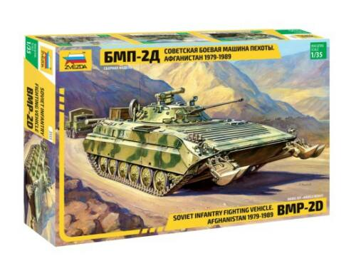 Zvezda BMP-2D Soviet Infantry Fighting Vehicle 1:35 (3555)