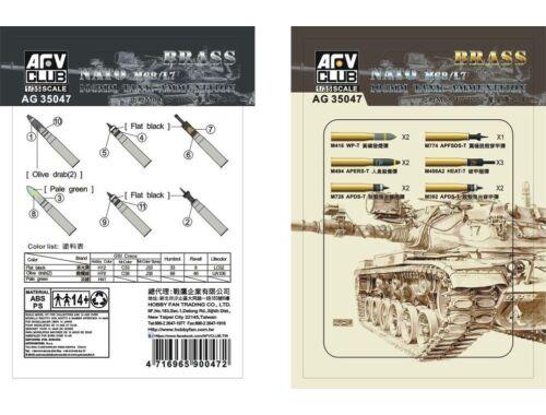 AFV Club M68/L7 105mm Ammunition Model kit 1:35 (AG35047)