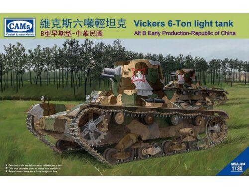 Riich Vickers 6-Ton light tank (Alt B Early Republic of China) 1:35 (CV35-004)