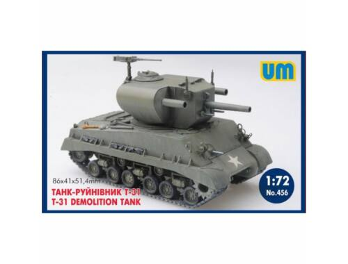 Unimodel T-31 demolition Tank 1:72 (456)