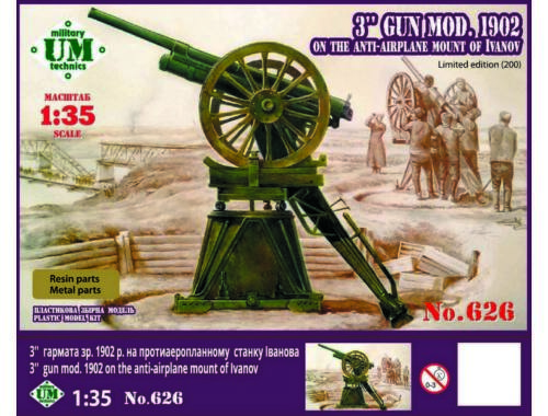 Unimodel 3 inch gun,model 1902/ Limited edition 1:35 (T626)