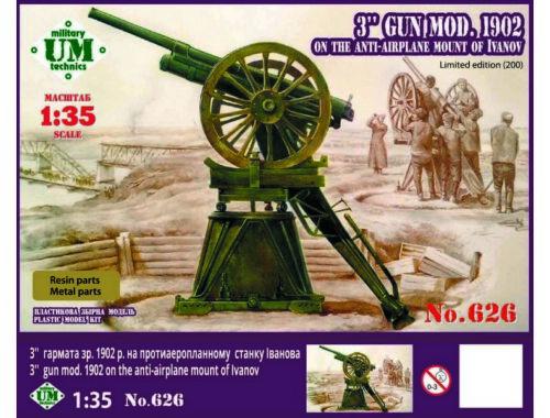 Unimodel 3 inch gun,model 1902/ Limited edition 1:35 (T626)