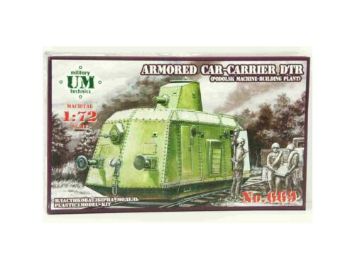 Unimodel Armored car-carrier DTR(Podolsk maschine build plant) 1:72 (T669)