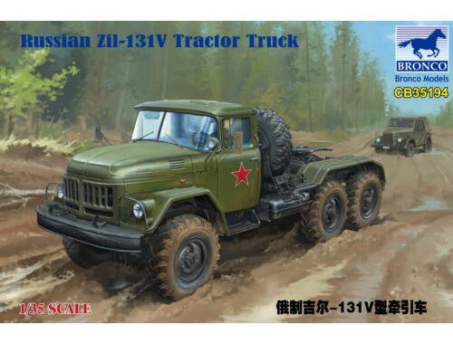 Bronco Russian Zil-131V Tractor Truck 1:35 (CB35194)