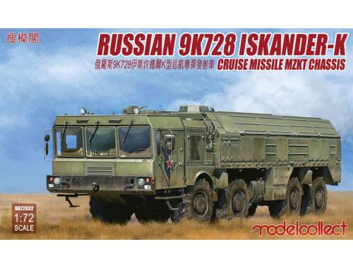 Modelcollect Russian 9K728 Iskander-K cruise missile luncher MZKT chassis 1:72 (UA72032)