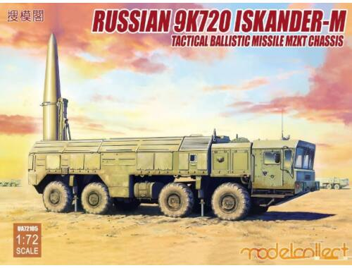 Modelcollect Russian 9K720 Iskander-M Tactical ballis missile MZKT chassis 1:72 (UA72105)