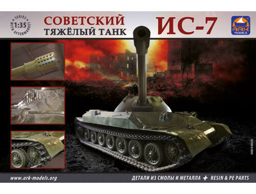 ARK Model IS-7 Russian heavy tank(the kit includes resin   PE parts) 1:35 (35011)