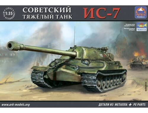 ARK Model IS-7 Russian heavy tank(The kit includes PE parts) 1:35 (35019)